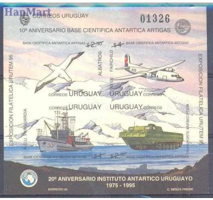 Znaczek Urugwaj 1995 Czyste **