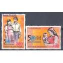 Indonezja 1998 Mi 1785-1786 Czyste **