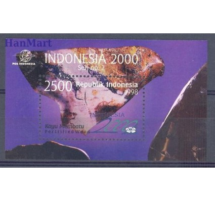 Znaczek Indonezja 1998 Mi bl 127 Czyste **