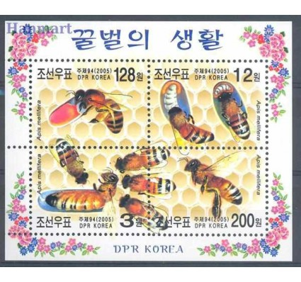 Znaczek Korea Północna 2005 Mi bl 636 Czyste **