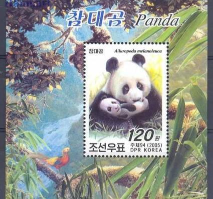 Znaczek Korea Północna 2005 Mi bl 616 Czyste **