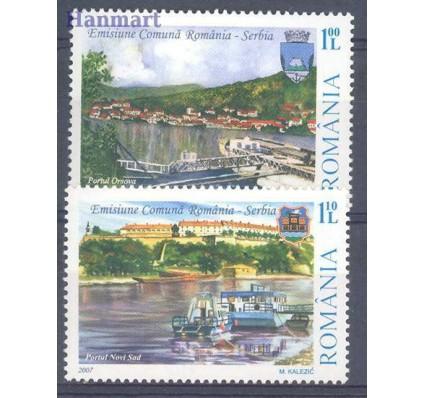 Znaczek Rumunia 2007 Mi 6252-6253 Czyste **