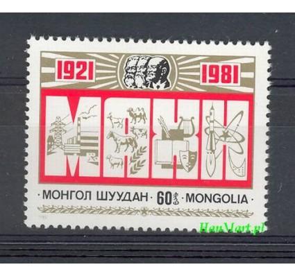 Mongolia 1981 Mi 1357 Czyste **