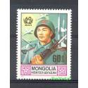 Mongolia 1981 Mi 1356 Czyste **