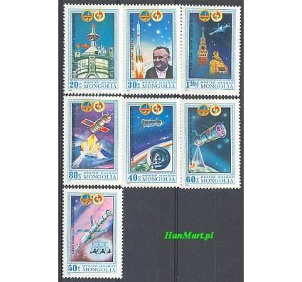 Znaczek Mongolia 1981 Mi 1367-1373 Czyste **