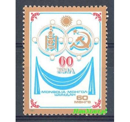 Mongolia 1981 Mi 1397 Czyste **