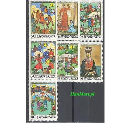 Znaczek Mongolia 1981 Mi 1436-1442 Czyste **