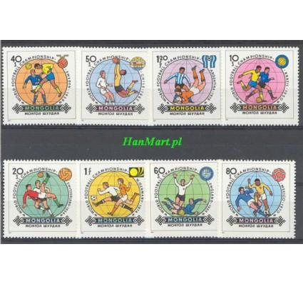 Znaczek Mongolia 1982 Mi 1467-1474 Czyste **