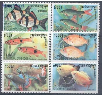 Znaczek Kambodża 1999 Mi 1990-1995 Czyste **