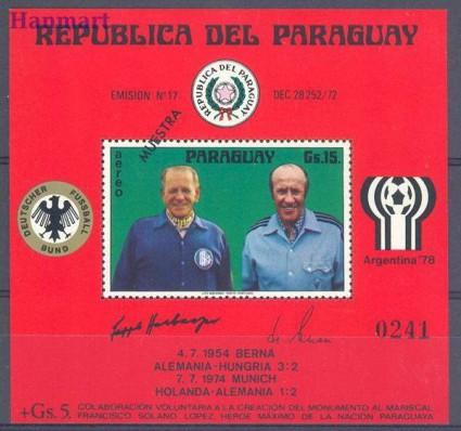 Znaczek Paragwaj 1976 Mi spebl 269 Czyste **