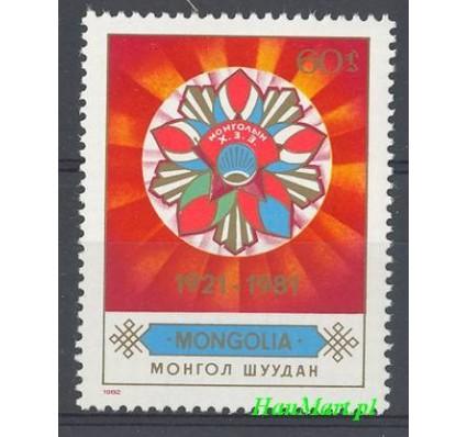 Mongolia 1982 Mi 1496 Czyste **