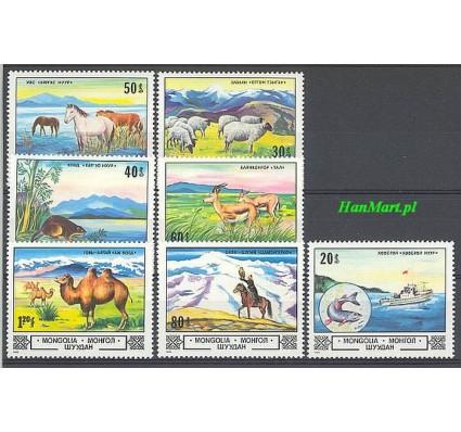 Mongolia 1982 Mi 1506-1512 Czyste **