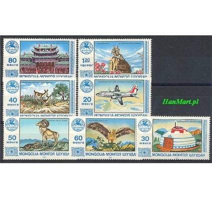 Mongolia 1983 Mi 1553-1559 Czyste **