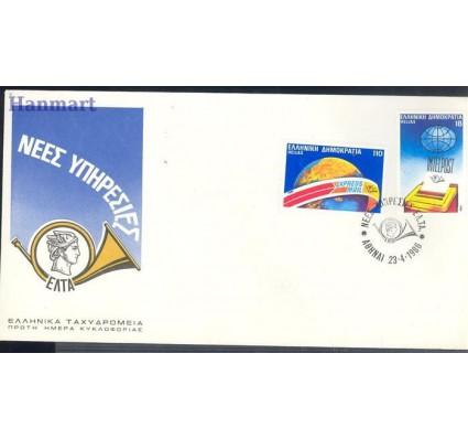 Znaczek Grecja 1986 Mi 1632-1633 FDC