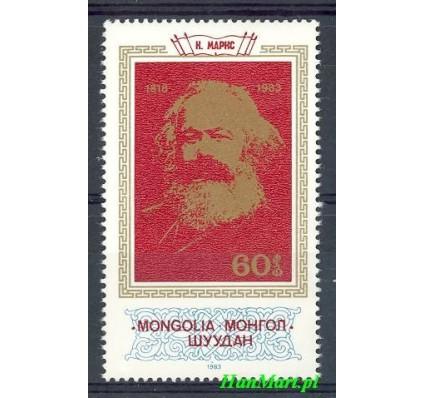 Mongolia 1983 Mi 1569 Czyste **