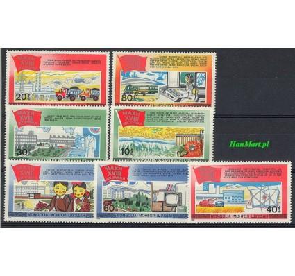 Znaczek Mongolia 1983 Mi 1570-1576 Czyste **