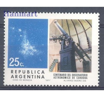 Znaczek Argentyna 1971 Mi 1115 Czyste **
