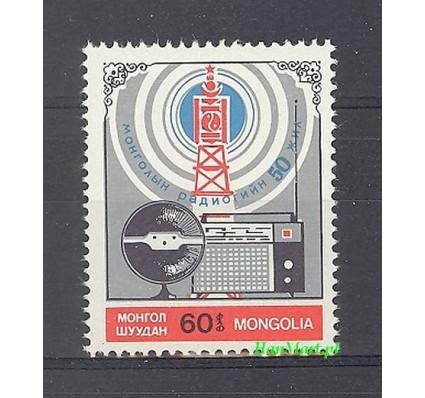 Mongolia 1984 Mi 1634 Czyste **