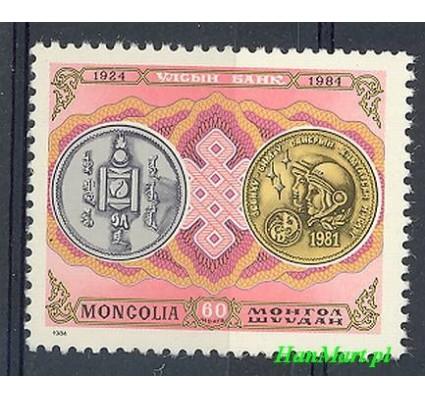 Mongolia 1984 Mi 1635 Czyste **