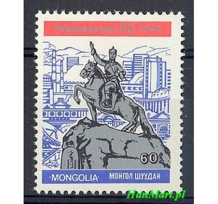 Mongolia 1984 Mi 1646 Czyste **