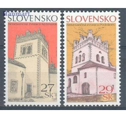 Znaczek Słowacja 2006 Mi 535-536 Czyste **