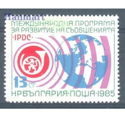 Bułgaria 1985 Mi 3425 Czyste **