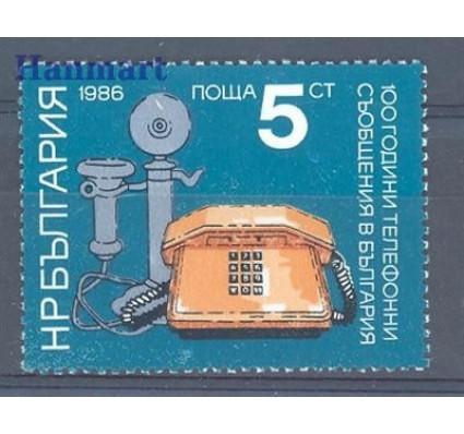 Znaczek Bułgaria 1986 Mi 3502 Czyste **
