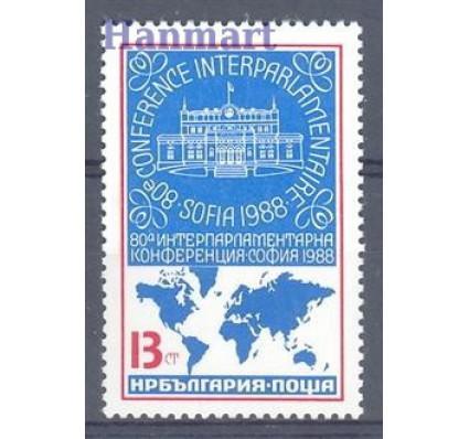 Znaczek Bułgaria 1988 Mi 3699 Czyste **