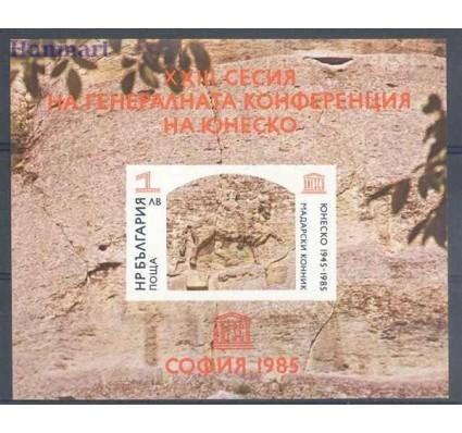 Znaczek Bułgaria 1985 Mi bl 156 Czyste **
