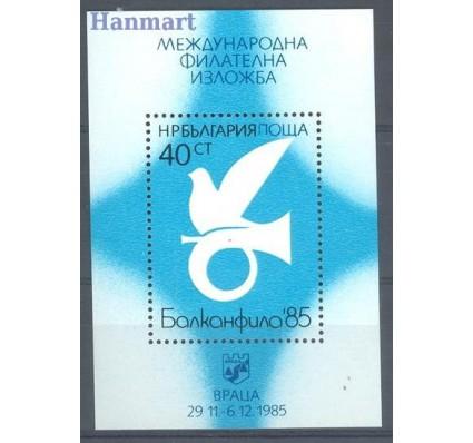Znaczek Bułgaria 1985 Mi bl 161 Czyste **