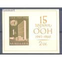 Bułgaria 1961 Mi bl 7 Czyste **