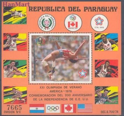 Znaczek Paragwaj 1976 Mi bl 288 Czyste **