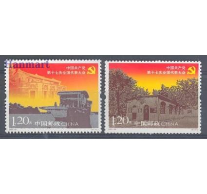 Znaczek Chiny 2007 Mi 3903-3904 Czyste **