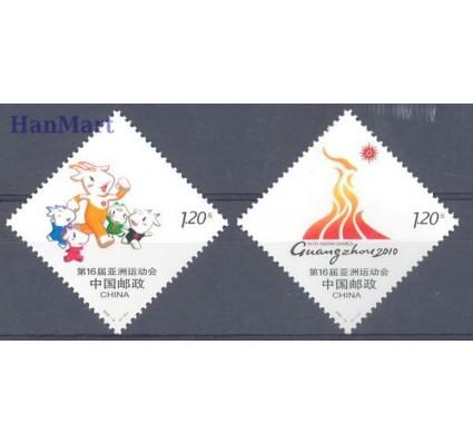 Znaczek Chiny 2009 Mi 4062-4063 Czyste **