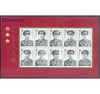 Znaczek Chiny 2005 Mi ark 3674-3683 Czyste **