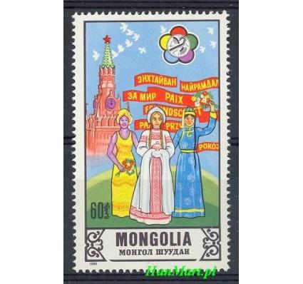 Mongolia 1985 Mi 1720 Czyste **