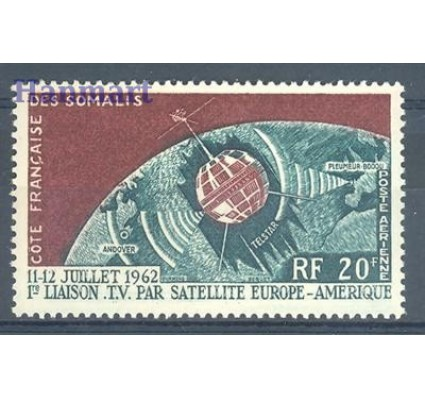 Znaczek Somali Francuskie 1963 Mi 349 Czyste **