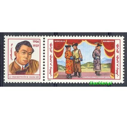 Mongolia 1986 Mi zf 1748 Czyste **