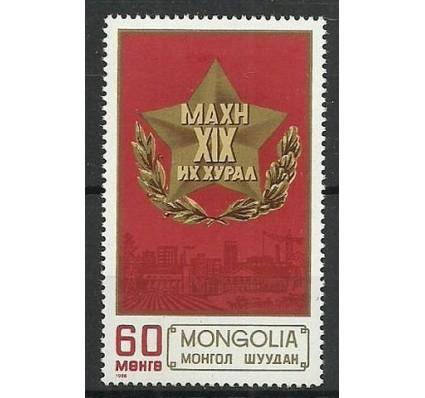 Mongolia 1986 Mi 1747 Czyste **