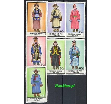 Mongolia 1986 Mi 1757-1763 Czyste **