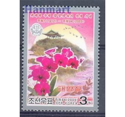 Znaczek Korea Północna 2005 Mi 4868 Czyste **