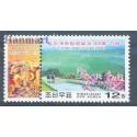 Korea Północna 2006 Mi zf 5001 Czyste **