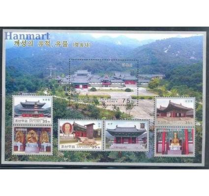 Znaczek Korea Północna 2005 Mi bl 637 Czyste **