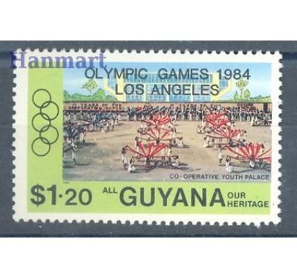 Znaczek Gujana 1984 Mi 1249 Czyste **