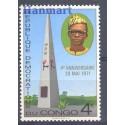 Kongo Kinszasa / Zair 1971 Mi 424 Czyste **