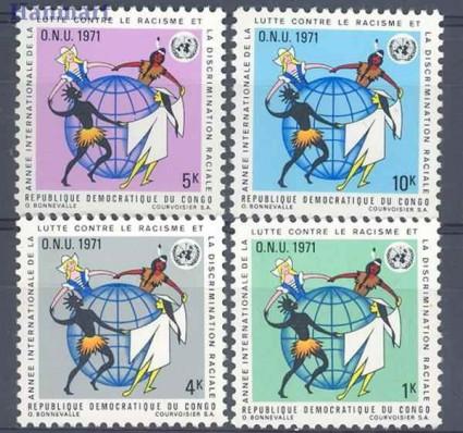 Znaczek Kongo Kinszasa / Zair 1971 Mi 420-423 Czyste **