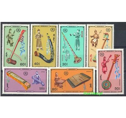 Mongolia 1986 Mi 1798-1804 Czyste **