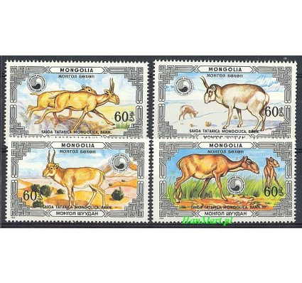 Mongolia 1986 Mi 1815-1818 Czyste **