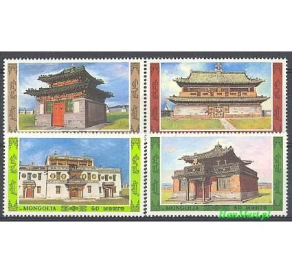 Mongolia 1986 Mi 1823-1826 Czyste **