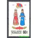 Mongolia 1987 Mi 1867 Czyste **